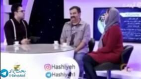 ابراز علاقه شقایق دهقان و همسرش به همدیگر در برنامه تلویزیونی
