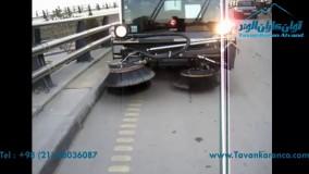 عملیات نظافت و شستشوی پیاده رو و جدول خیابان با سوییپر کماک مدل Sweeper Comac CS140