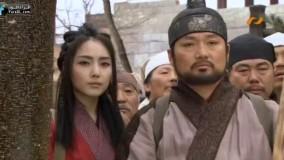 سریال کره ای رویای فرمانروای بزرگ قسمت 46 (دوبله فارسی)