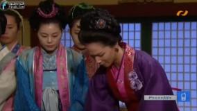 سریال کره ای رویای فرمانروای بزرگ قسمت 47 (دوبله فارسی)