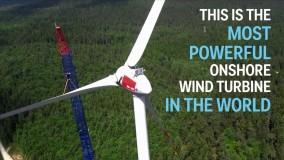 با قدرتمندترین توربین بادی ساحلی جهان آشنا شوید
