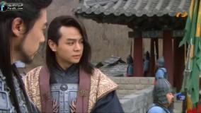 سریال کره ای رویای فرمانروای بزرگ قسمت 49 (دوبله فارسی)