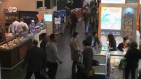 خشکبار ایران بدون بستهبندی مناسب در بزرگترین نمایشگاه مواد غذایی دنیا