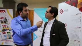 مصاحبه مدیر وب با آقای کثیری مدیر عامل سایت اخبار رسمی