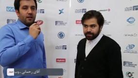 مصاحبه مدیر وب با آقای رحمانی مدیر وب سایت سوری لند