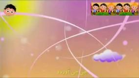 عمو زنجیرباف، شعر و آهنگ زیبای عمو زنجیر باف همراه با انیمیشن شاد