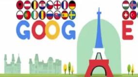 تغییرات گوگل به مناسبت یورو 2016