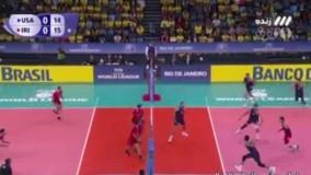 لیگ جهانی والیبال 2016 - آمریکا 3 - 1 ایران