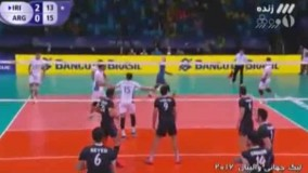 والیبال ایران 3 - 2 آرژانتین
