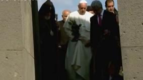 پاپ در ایروان کشتار ارامنه در ترکیه عثمانی را «نسل کشی» خواند