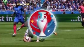 فرانسه ۲ - ۱ ایرلند جنوبی