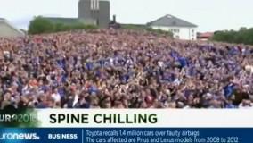 پشت صحنه گزارش گزارشگر پرهیجان ایسلندی و تشویق هوادران ایسلند
