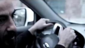 تیزر جدید فیلم لانتوری - کاری از رضا درمیشیان