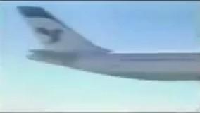 سقوط هواپیمای مسافربری ایرباس به دست ناو وینسنس