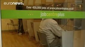 کاهش نرخ بیکاری در بریتانیا