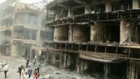 تعداد جان باختگان انفجار بغداد به ۱۳۸ تن رسید.