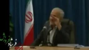 شاکی شدن افسر ارتش از حسن عباسی