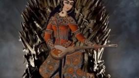 آهنگ سریال Game of Thrones در دستگاه موسیقی ایرانی