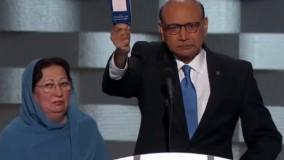 افزایش انتقادها به اظهارات ترامپ در مورد والدین سرباز مسلمان کشته شده