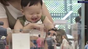 چاپ سه بعدی عکس خانوادگی