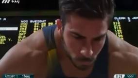 مقام اول کیانوش رستمی در حرکت یک ضرب - المپیک ریو 2016