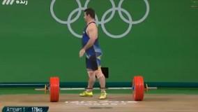 رقابت یک ضرب سهراب مرادی در وزنه برداری (المپیک ریو 2016)