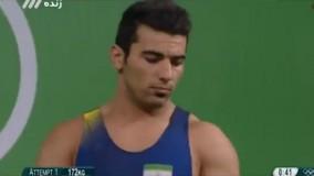 رقابت یک ضرب علی هاشمی در وزنه برداری (المپیک ریو 2016)