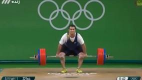 کسب مدال طلای وزنه برداری توسط سهراب مرادی در 94 کیلوگرم (المپیک ریو 2016)
