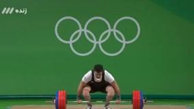 مهار وزنه ۲۲۰ کیلوگرم توسط محمدرضا براری در دو ضرب (المپیک ریو 2016)