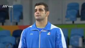 مراسم اهدا مدال برنز به قاسم رضایی (المپیک ریو 2016)