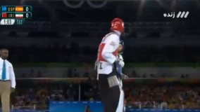 شکست کیمیا علیزاده مقابل اسپانیا (المپیک ریو 2016)
