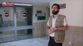 بیمارستانی که رضا رویگری در آن ممنوع الملاقات است