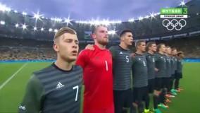 برزیل 1 (5) - 1 (4) آلمان  (المپیک ریو 2016)