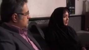تیزر فیلم ربوده شده