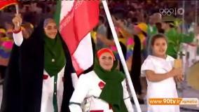 رژه کاروان ایران در افتتاحیه  المپیک ریو