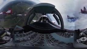 فیلم 360 درجه کامل از تیم اکروبات هوایی روسیه