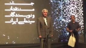 ویدئوی اظهارات تند ابراهیم حاتمی کیا نسبت به مقالهی روزنامه یالثارات