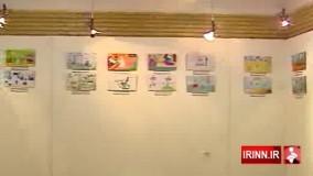 جشنواره بین المللی و نمایشگاه نقاشی کودکان بیمار