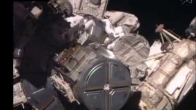 فضانوردان ایستگاه فضایی بین المللی ساعت ها خارج از ایستگاه راه پیمایی کردند