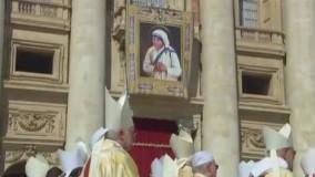 مادر ترزا به عنوان «قدیس» معرفی شد