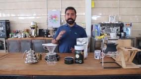 آموزش دم کردن قهوه به روش V-60 - نسخه باکیفیت