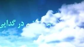 آهنگ تصویری بسیار زیبای امام زمان (عج)