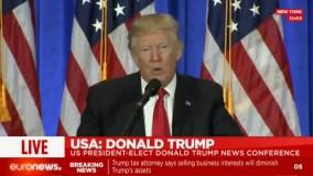 نخستین نشست خبری ترامپ ،به عنوان رئیس جمهور. دوبله به فارسی بخش دوم