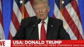 نخستین نشست خبری ترامپ ،به عنوان رئیس جمهور. دوبله به فارسی بخش یکم