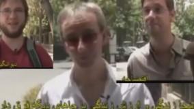 نظر خارجی ها در مورد وضعیت رانندگی در ایران
