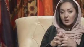 مصاحبه دیدنی و جذاب با نیکی کریمی درباره زنان در ایران در برنامه آبان