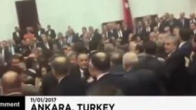 کتک کاری نمایندگان مجلس ترکیه