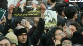 کلیپ خداحافظ مرد بزرگ کلیپ خداحافظ مرد بزرگ   خواننده :محسن چاووشی