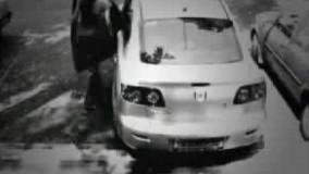 دزدین ماشین جلوی صاحب ماشین