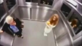 دوربین مخفی جن در آسانسور خفن